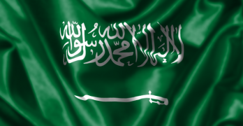 Saudi-Flag_by_Ayman_Makki