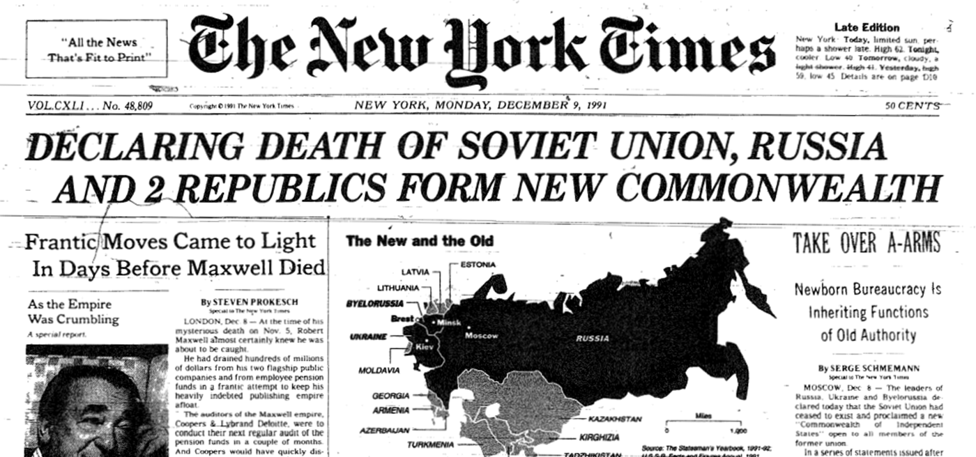The 25th Anniversary of the End of the Soviet Union