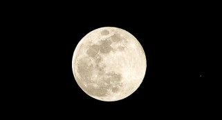 New study finds 'recent' volcanic activity on moon